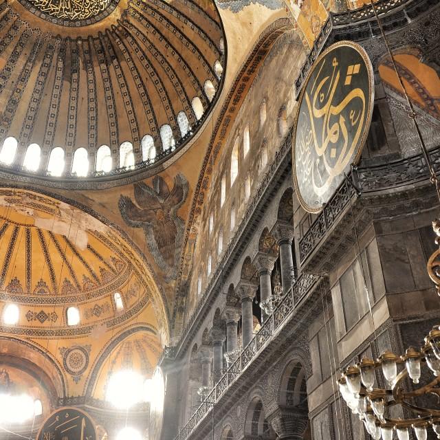 """Inside Hagia Sophia"" stock image"