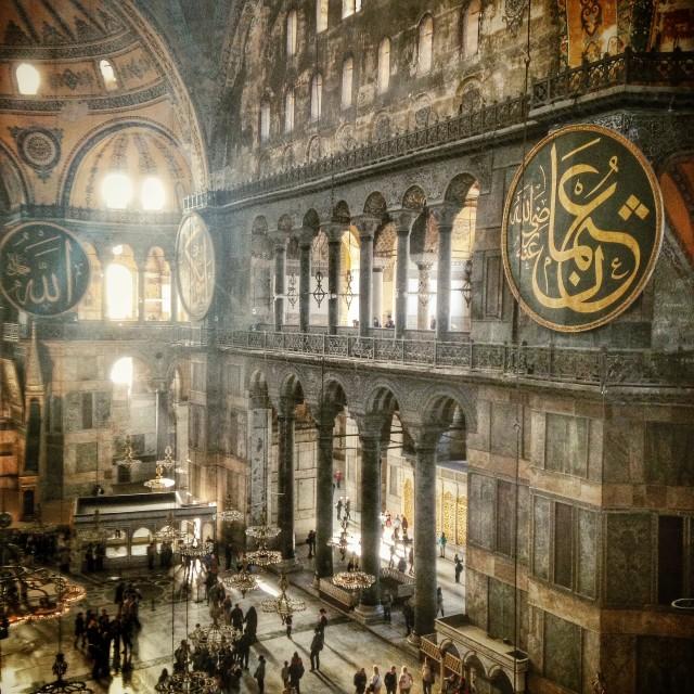"""Inside Higia Sophia 3"" stock image"