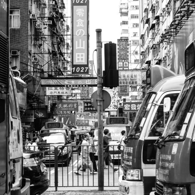 """""""Mong Kok"""" stock image"""
