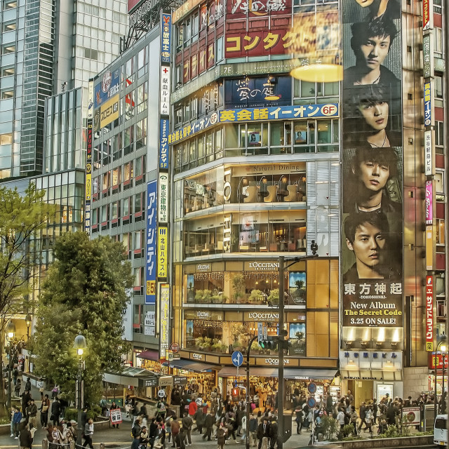 """Tokyo streetscene"" stock image"