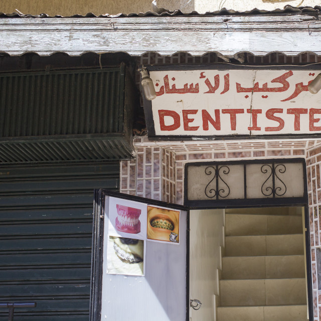 """To the dentist in Morocco"" stock image"