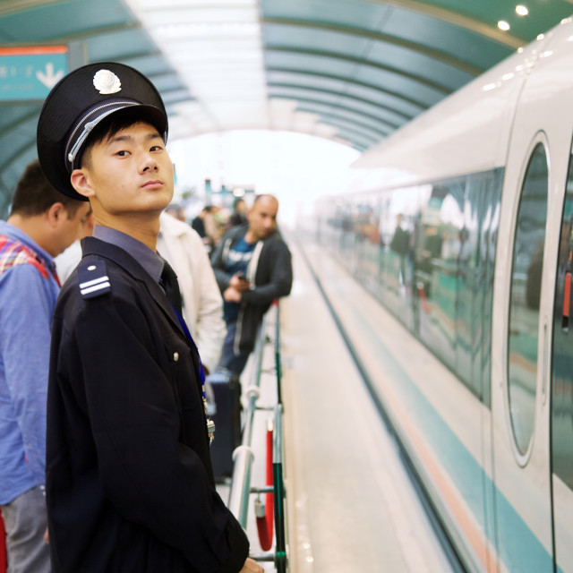 """""""Maglev Conductor"""" stock image"""