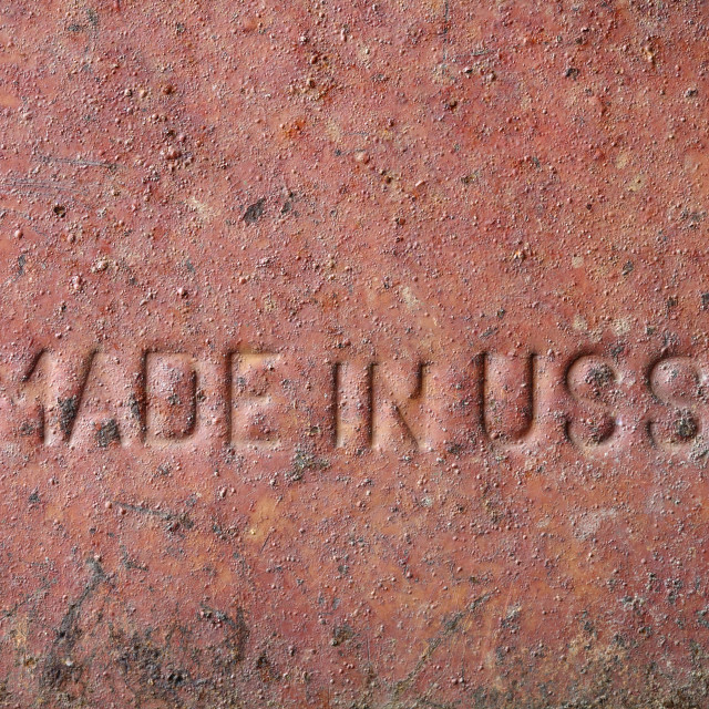 """Made in USSR"" stock image"