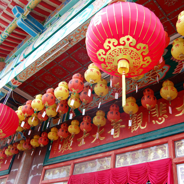 """Chinese New Year Lanterns at temple"" stock image"