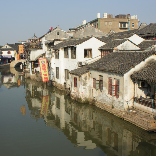 """Canal-side houses"" stock image"