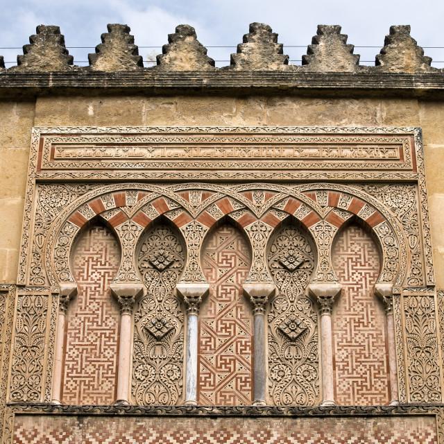 """Mezquita Islamic Patterns"" stock image"