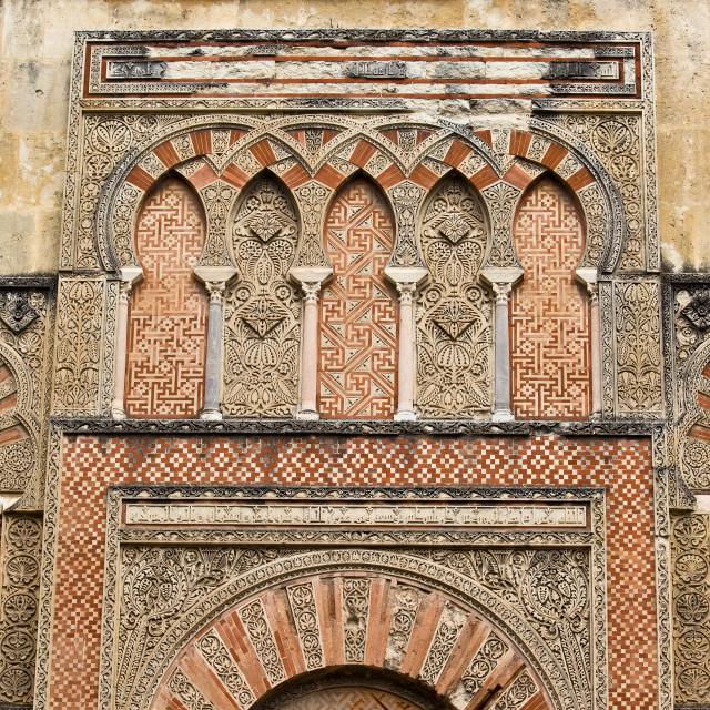 """Mezquita Islamic Facade"" stock image"