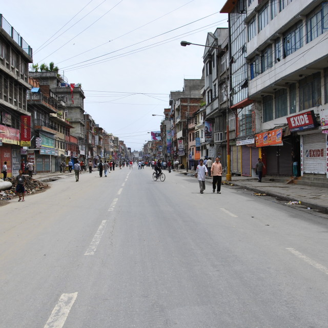 """Empty Streets in Kathmandu"" stock image"