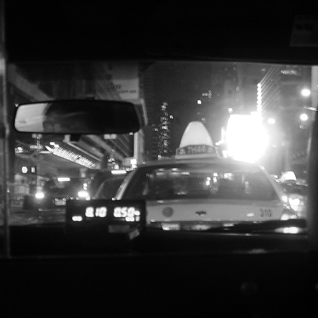 """View From a Cab Windscreen"" stock image"