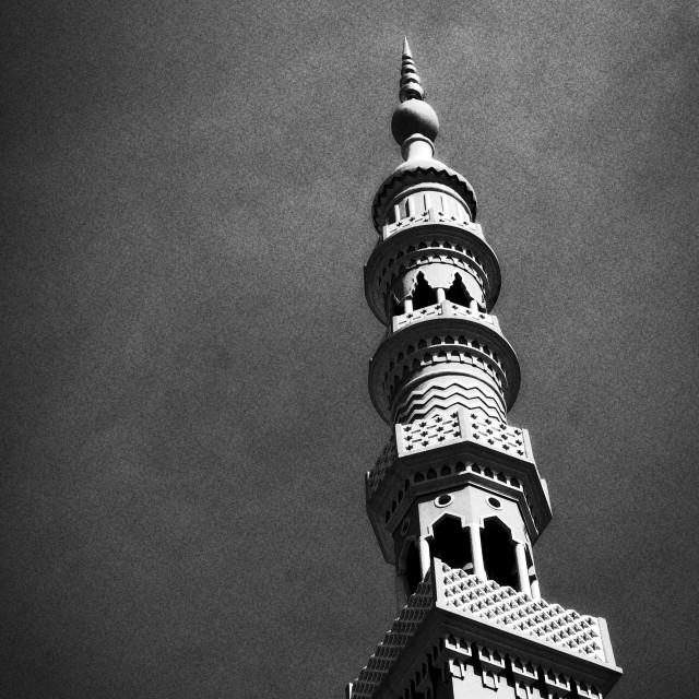 """Minaret"" stock image"