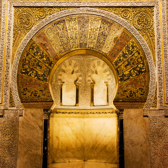"""Mihrab in the Great Mosque of Cordoba"" stock image"