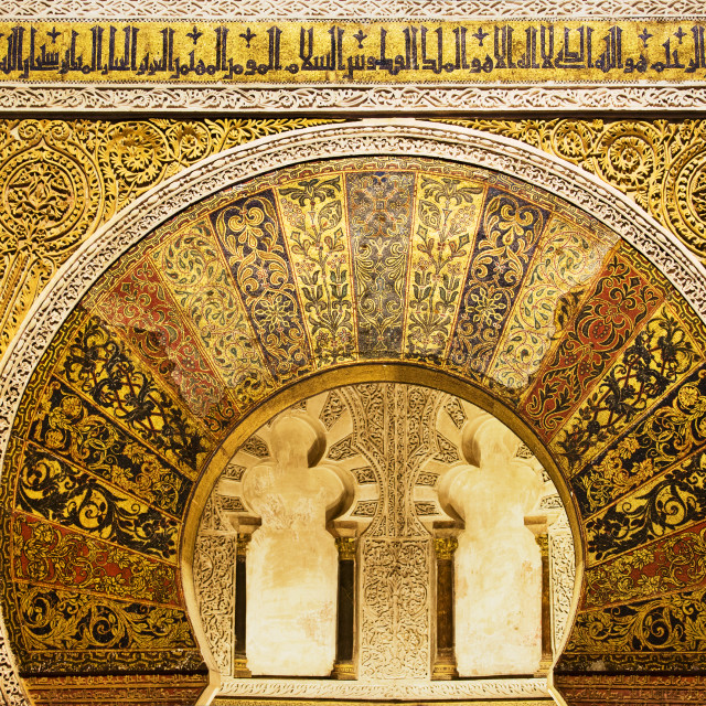 """Ornate Mezquita Mihrab in Cordoba"" stock image"