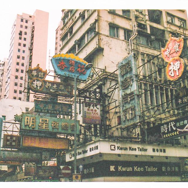 """""""Hong Kong"""" stock image"""