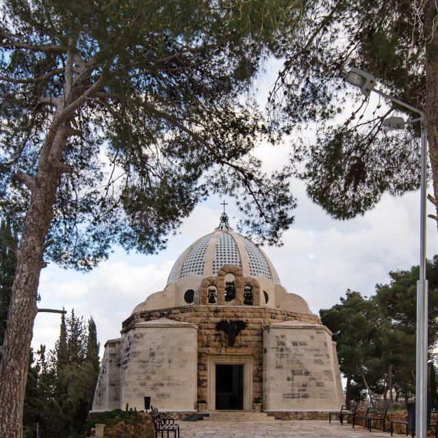 """""""Shepherd's Fields, Church of the Angels, Beit Sahour, Israel"""" stock image"""