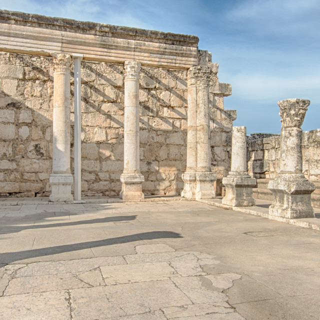 """White Synagogue, Capernaum, Israel"" stock image"