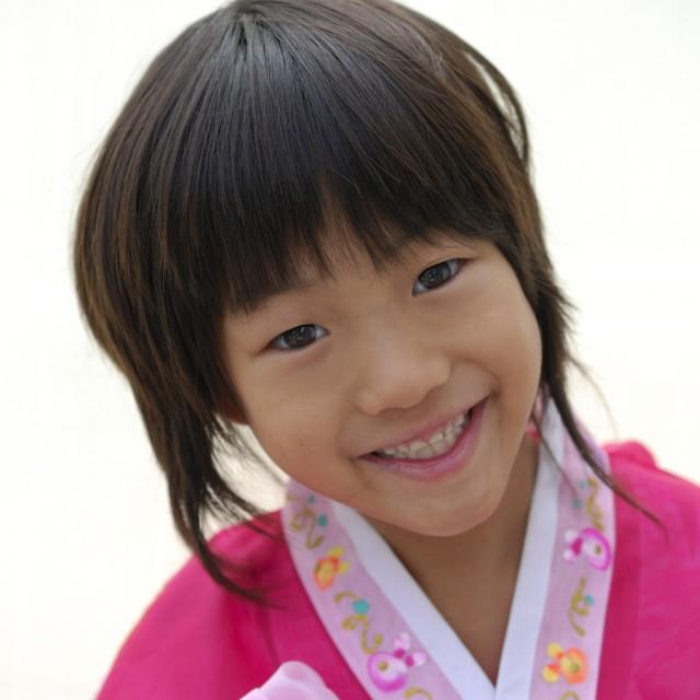 """asian girl"" stock image"