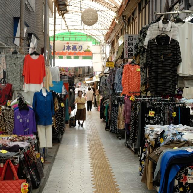 """okinawa town"" stock image"