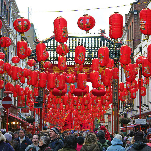 """Chinese New Year"" stock image"