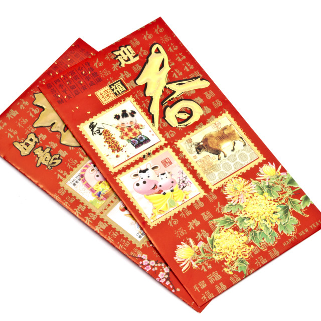 """""""Chinese lucky money red envelope"""" stock image"""