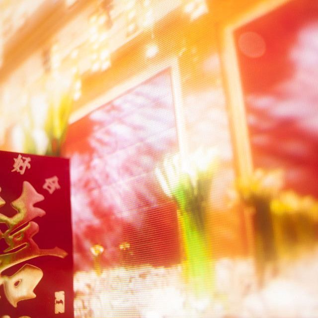 """Chinese symbols writing wedding marriage double happiness Hong Kong China"" stock image"