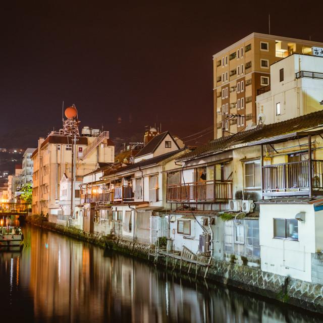 """""""Nagasaki Canal"""" stock image"""