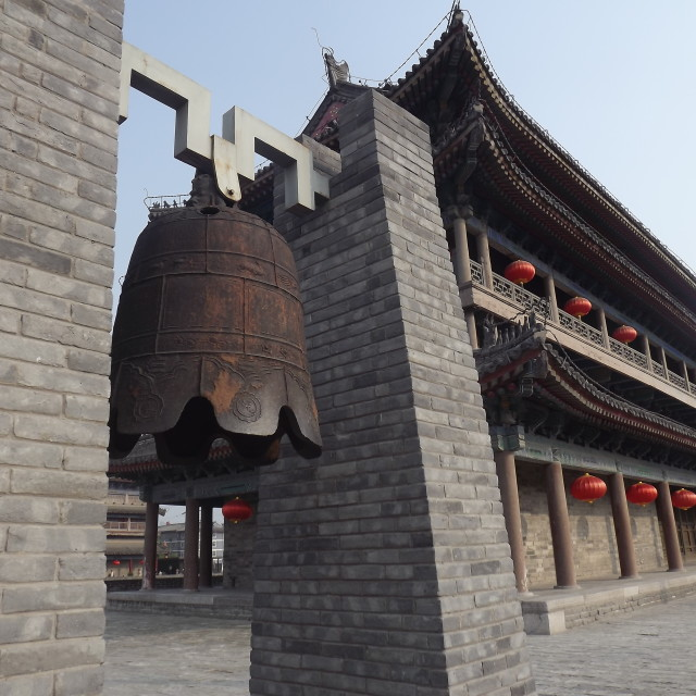 """Xian Tower Bell, China"" stock image"