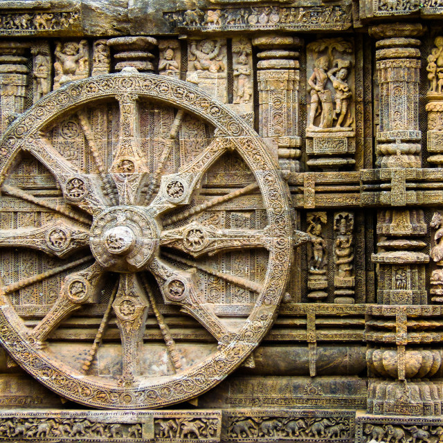 """Chariot wheels of Sun God"" stock image"