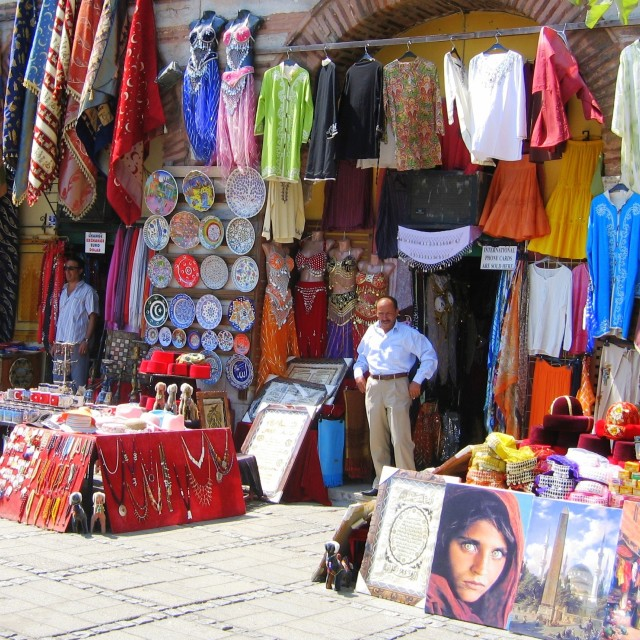 """""""Istanbul Shop Keeper"""" stock image"""
