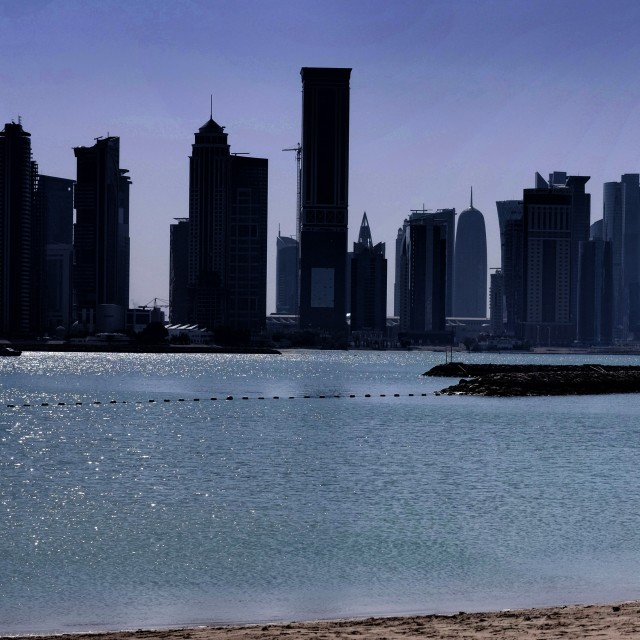 """Doha Skyline Panorama"" stock image"