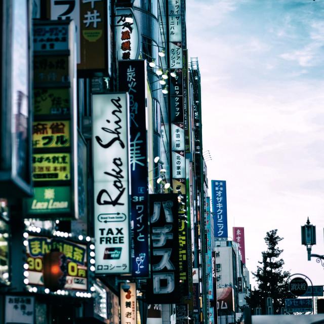 """""""Shimbuya"""" stock image"""