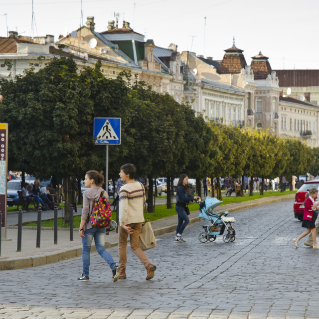 """Shevchenka Avenue, Lviv"" stock image"