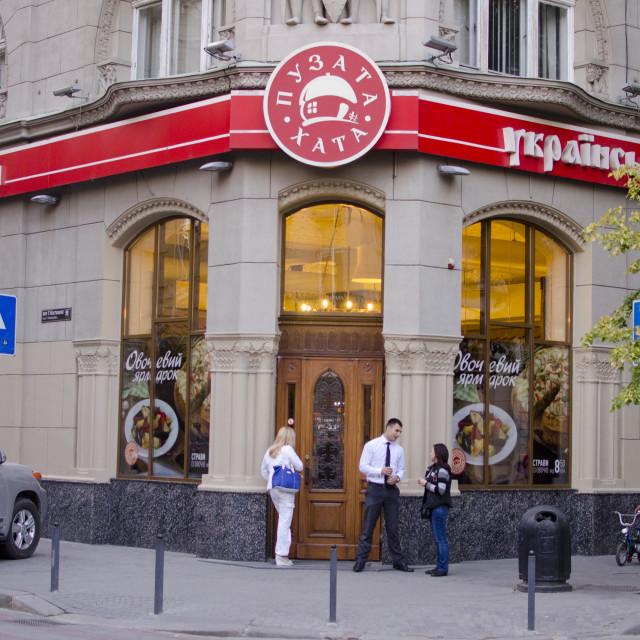 """Puzata Hata restaurant exterior, Lviv"" stock image"