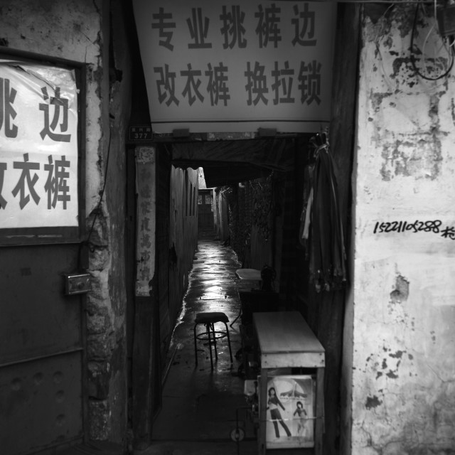 """Chinese Alley"" stock image"
