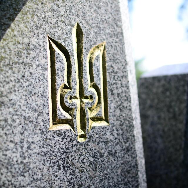 """Ukrainian symbol on gravestone"" stock image"