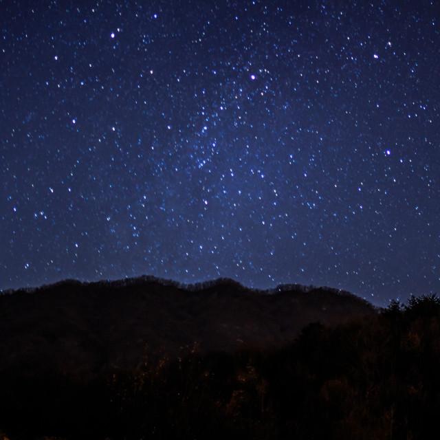 """Starlight in korea"" stock image"