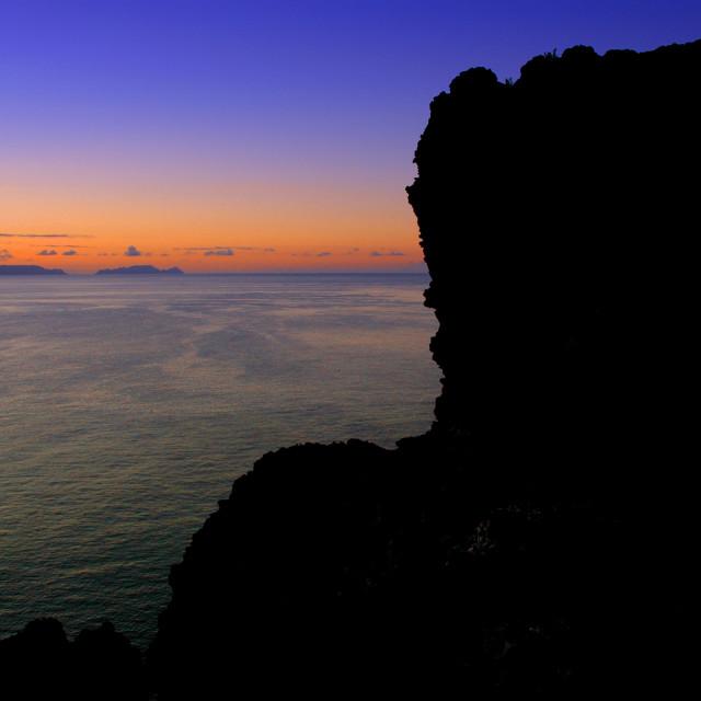 """Rock at Madeira"" stock image"