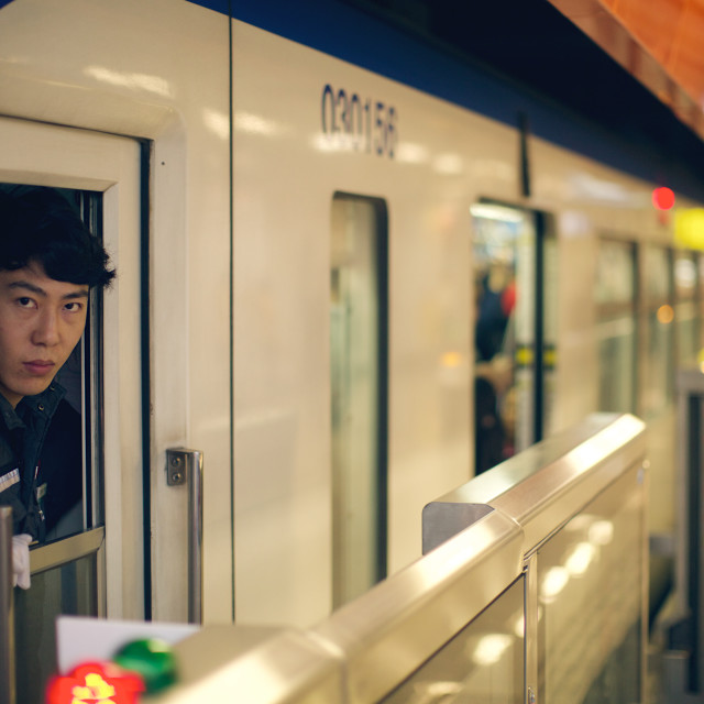 """Subway driver in Chongqing"" stock image"