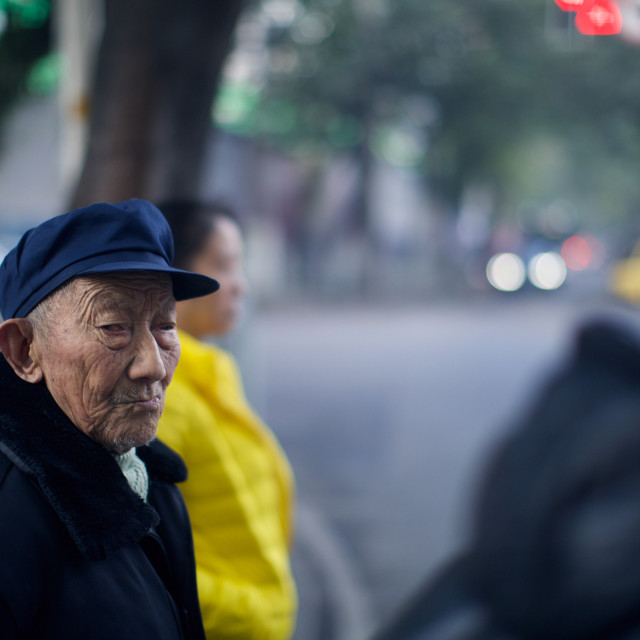 """old Chinese man"" stock image"