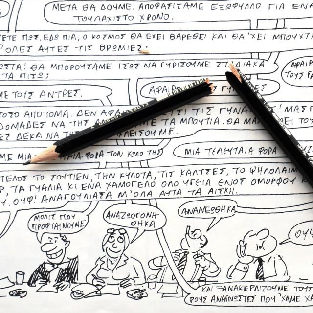 """wolinski comics and broken pencil"" stock image"