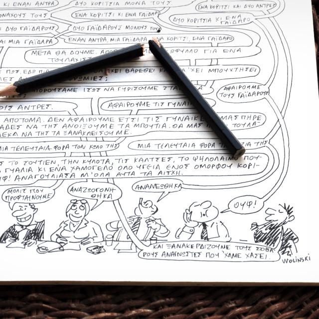 """wolinski comic strip and broken pencil"" stock image"