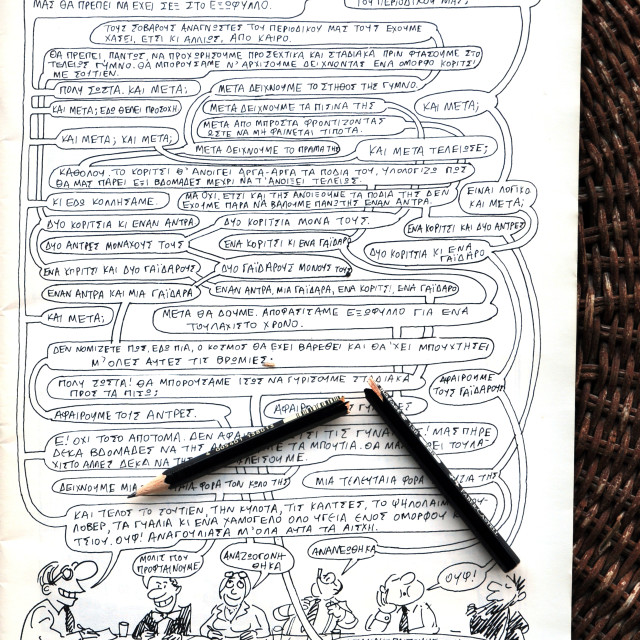 """wolinski comic book and broken pencil"" stock image"