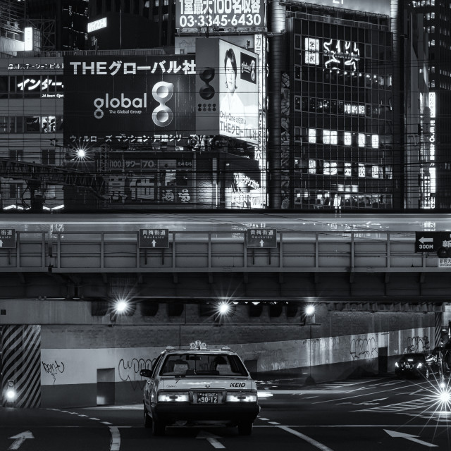 """Bright Lights Big City"" stock image"