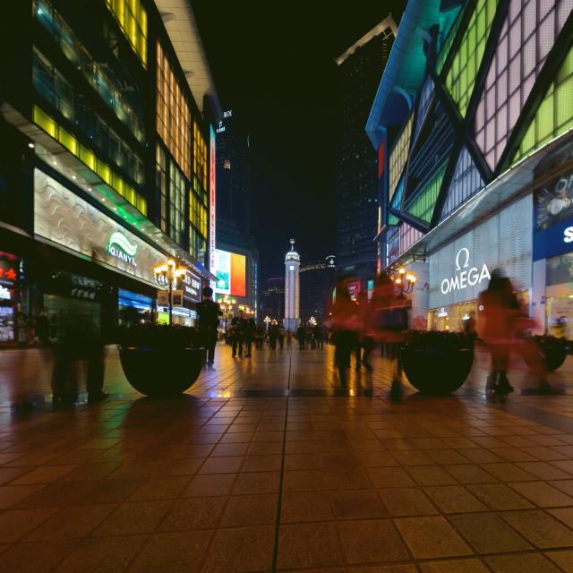 """""""Chongqing"""" stock image"""