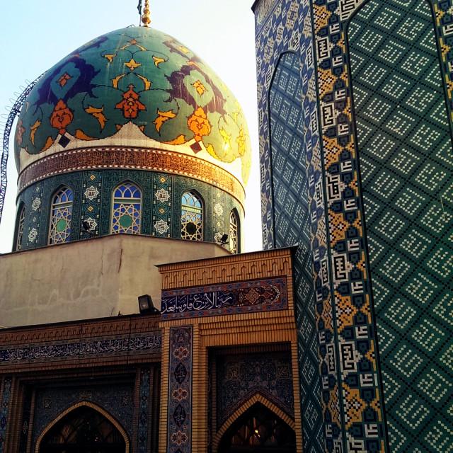 """Mosque in Tehran"" stock image"