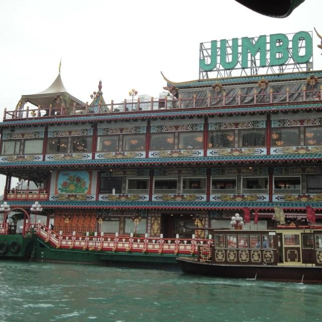"""Jumbo Floating Restaurant"" stock image"