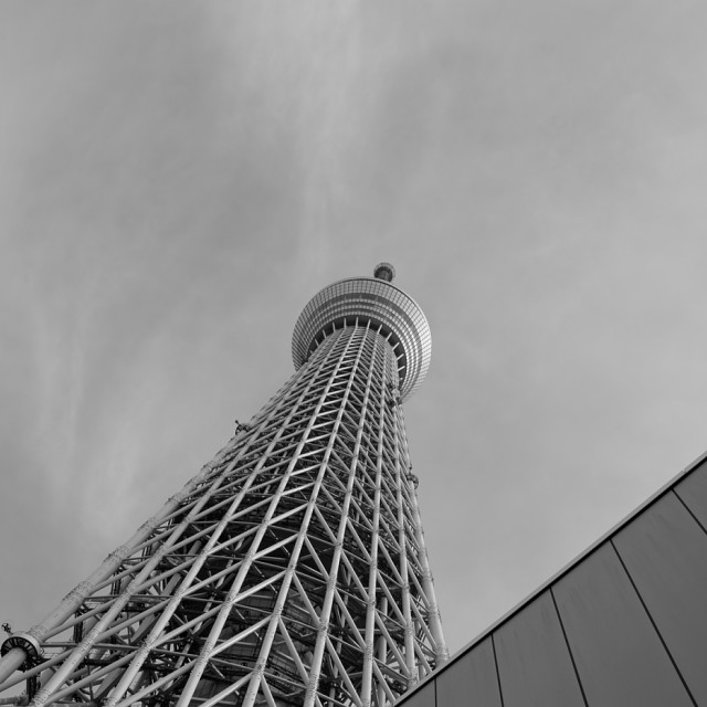 """Tokyo Tower"" stock image"