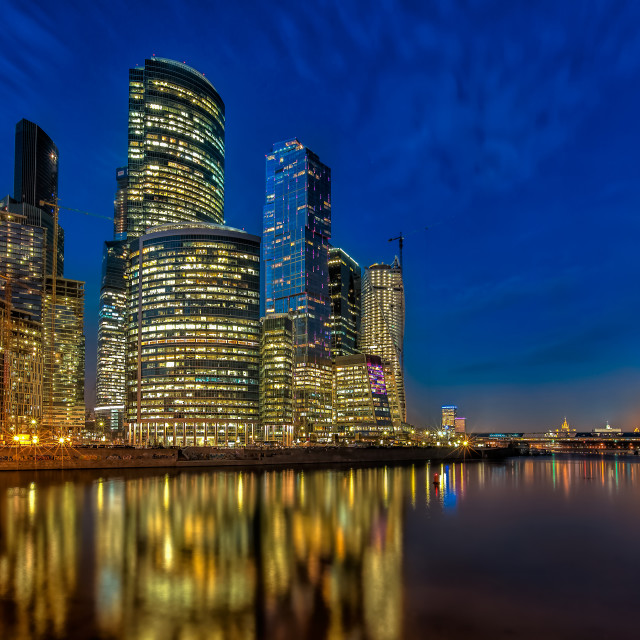"""Moscow city"" stock image"