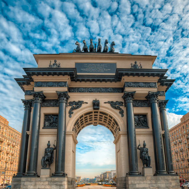 """Triumphal arch"" stock image"