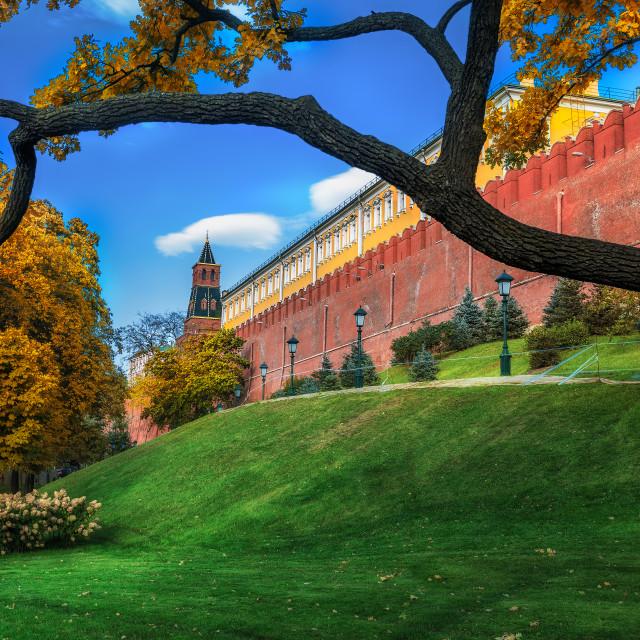"""Moscow autumn"" stock image"