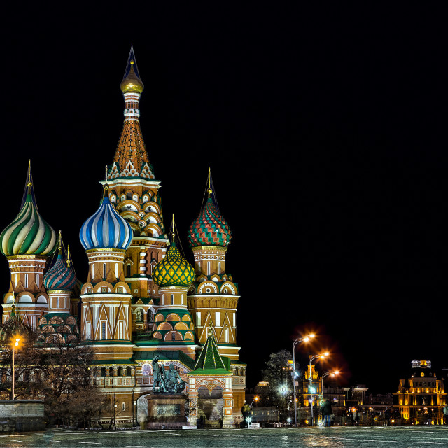 """""""Red Square"""" stock image"""